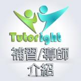 tutoright