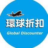 globaldiscounter