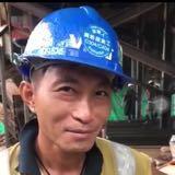 bosco_wong88888888