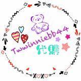 twwinniebb44