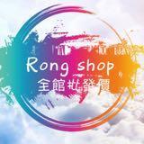 rongshop168