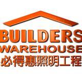 builderswarehouse
