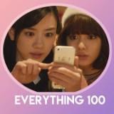 everything100ph