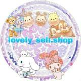 lovely_sell.shop