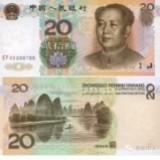 zheng18328