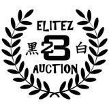 elitez.bracelet