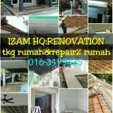 iizam_renovation