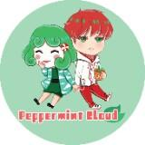 peppermintcloud