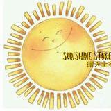 sunshinesstore