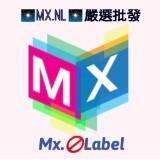 mx.nl