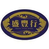 shingfunghong