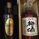 chu_wai