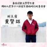 mingwong2017
