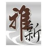shihpingwen