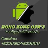 hongkongofwgadgetstrades