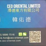 ceo_oriental_limited