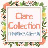 clare_collection