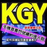 kgy8888