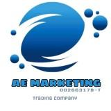 aemarketing