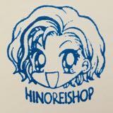 hinoreishop