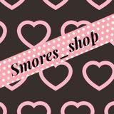 smores_shop