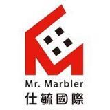 mrmarbler999