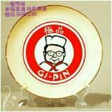 gipin888