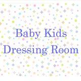 babykidsdressingroom