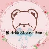 sister.bear