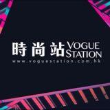 voguestationhk