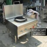 dafacart
