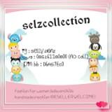 selzcollection