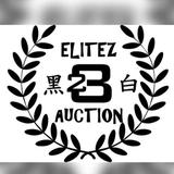 elitez.electronic.sale