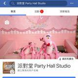 partyhall