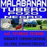 malabanan1995