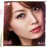meileeyeung429