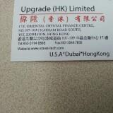upgrade123