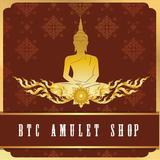 btc_amuletshop