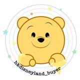 hkdisneyland_buyer