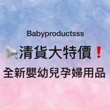 babyproductsss
