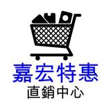 garway.com.hk