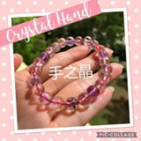 crystalhand18