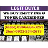 buyerofemptyiinkcartridges