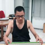 siu_jia_chi