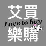 xoxoyingying