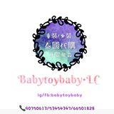 babytoybaby_lc