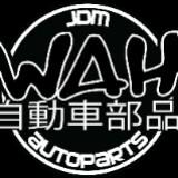 wahautoparts