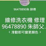 chu_96478890
