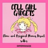 cellgirlgadgets