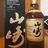 whiskysale